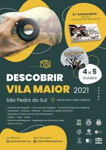Read more about the article Descobrir Vila Maior 2021